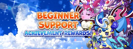 Beginner Support Achievement Rewards