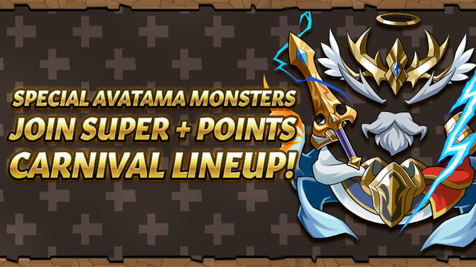 Special AvaTAMA Joins Super + Points Carnival Lineup!