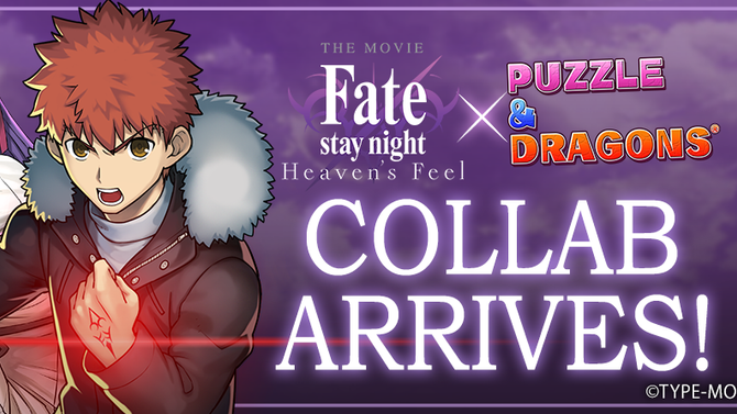 Fate/stay night [HF] Egg Machine Characters