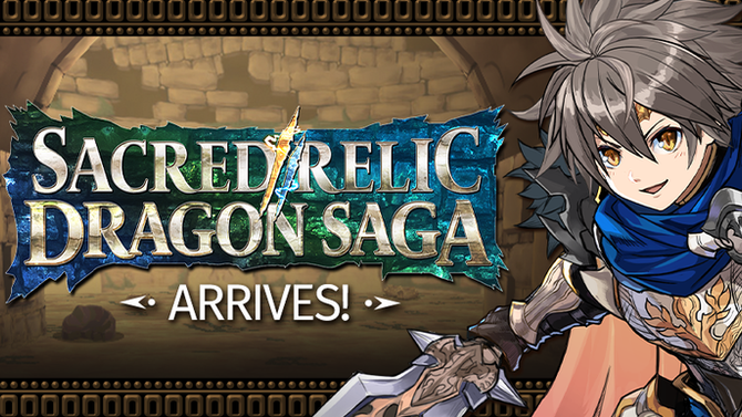 Sacred Relic Dragon Saga Arrives!