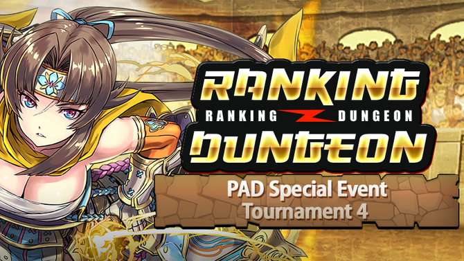 PAD Special Event Tournament 4