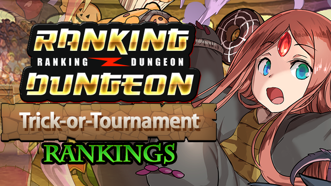 Trick-or-Tournament Rankings