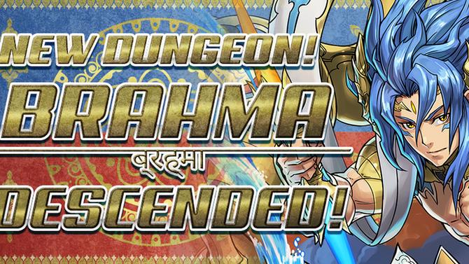 Brahma Descended!