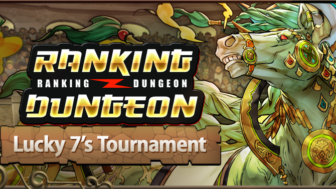 Lucky 7's Tournament