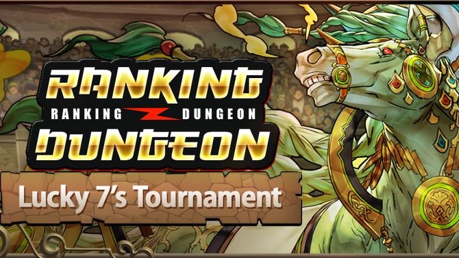 Lucky 7's Tournament