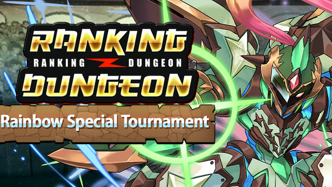 Rainbow Special Tournament