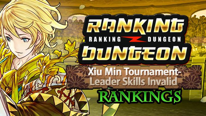 Xiu Min Tournament-Leader Skills Invalid Rankings