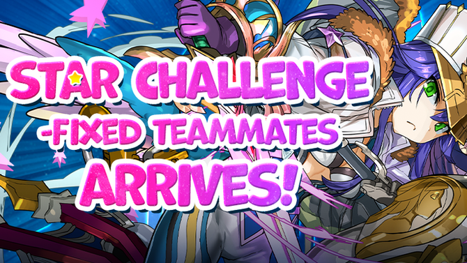 Star Challenge!-Fixed Teammates Arrives!