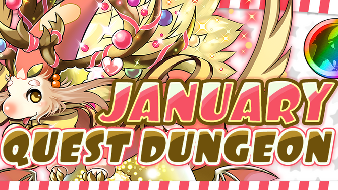 January Quest Dungeon