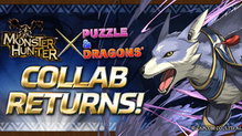 Monster Hunter™ Flies Into Puzzle & Dragons