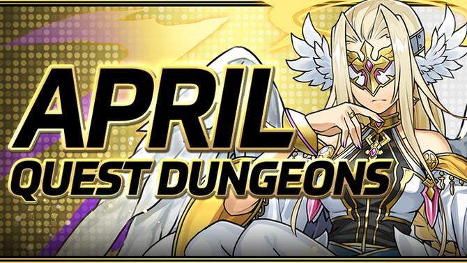 April Quest Dungeons