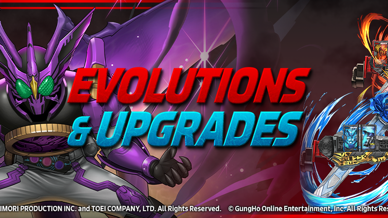 New Ultimate & Assist Evolutions