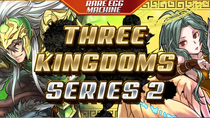 Rare Egg Machine~Three Kingdoms 2~