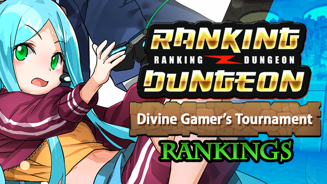 Divine Gamer's Tournament Rankings