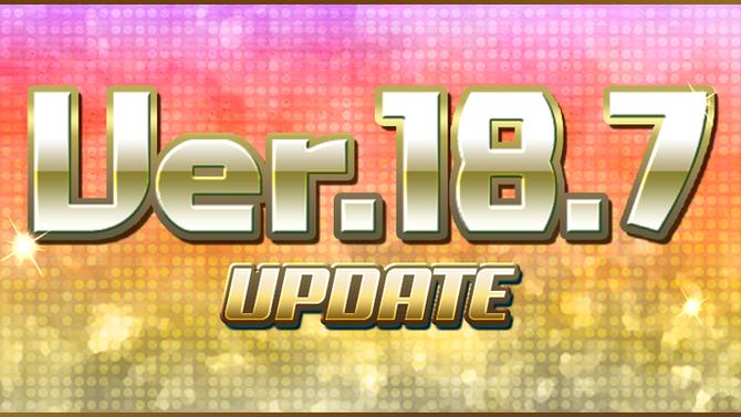 Ver.18.7 Update