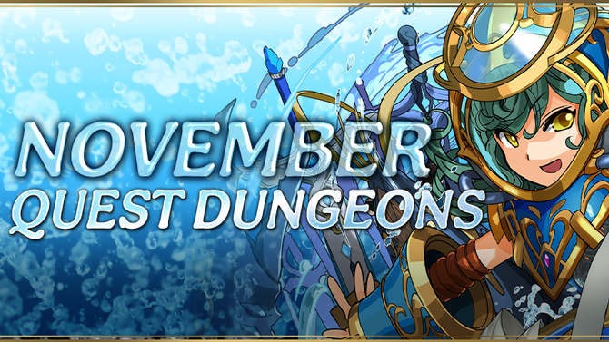November Quest Dungeons