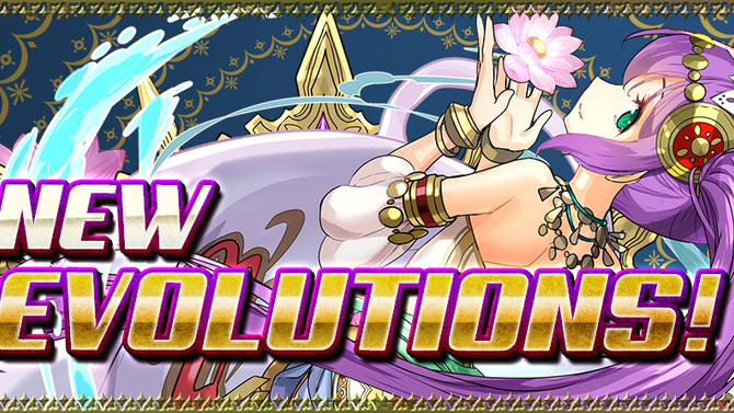 New Ultimate Evolutions!