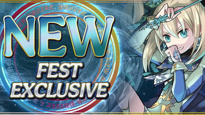 New Fest Exclusive