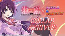 Embrace the Supernatural as the Monogatari Series Arrives to Puzzle & Dragons!