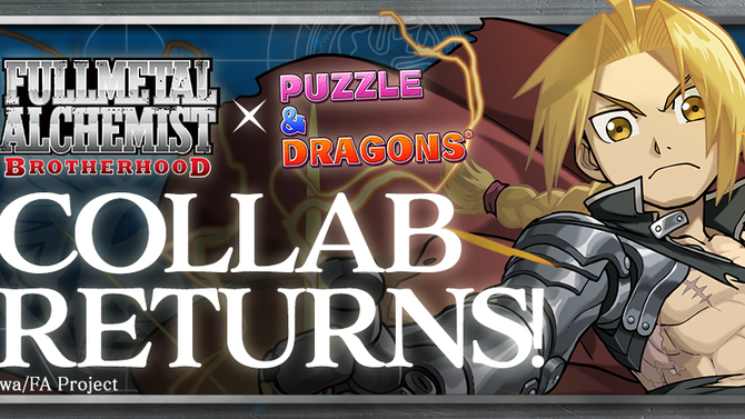 FULLMETAL ALCHEMIST BROTHERHOOD Collab bursts back into Puzzle & Dragons
