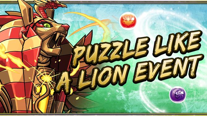 Puzzle Like a Lion Event