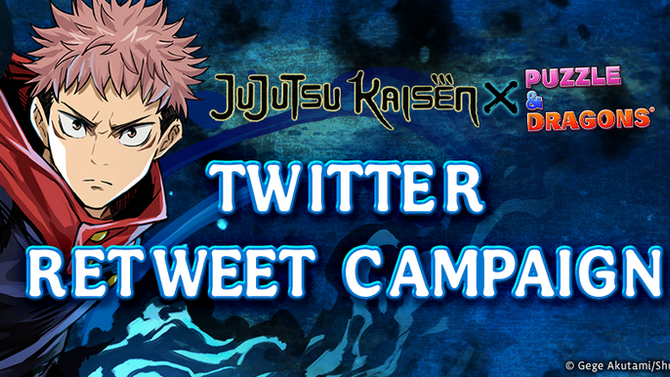 JUJUTSU KAISEN x Puzzle & Dragons Twitter Retweet Campaign!