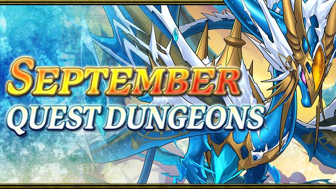 September Quest Dungeons