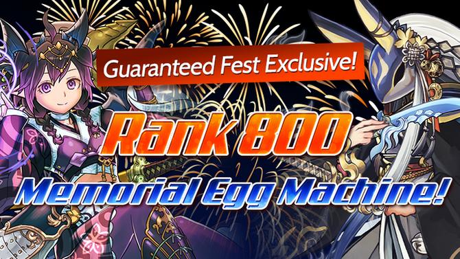 Rank 800 Memorial Egg Machine Arrives!