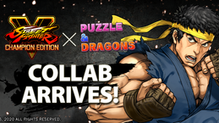 Hadoken! Street Fighter V: Champion Edition Season 5 Arrives to Puzzle & Dragons!
