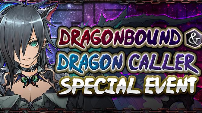 Dragonbound & Dragon Caller Egg Machine Monsters