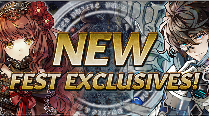 New Fest Exclusives