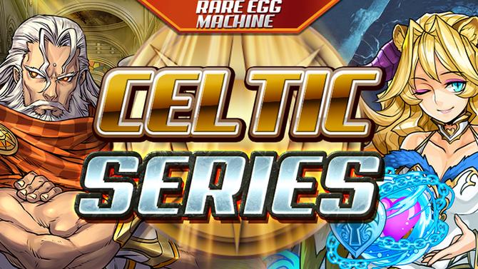Rare Egg Machine~Celtic Series~