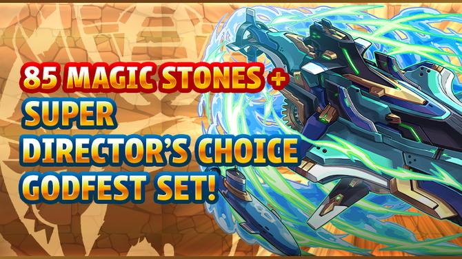 85 Magic Stones + Super Director's Choice Godfest Set!