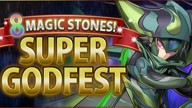 8 Magic Stones! Super Godfest