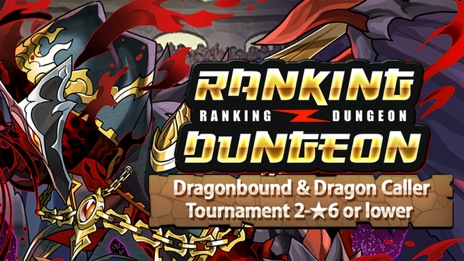 Dragonbound & Dragon Caller Tournament 2-★6 or lower!