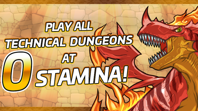 Play Technical Dungeons at 0 Stamina Cost!