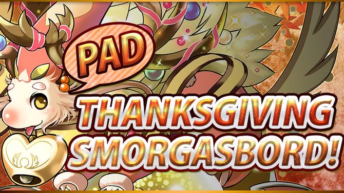 PAD Thanksgiving Smorgasbord!