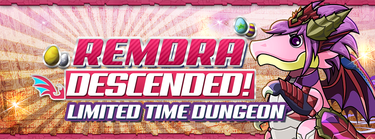 Remdra Descended Limited Time Dungeon Arrives Puzzle Dragons