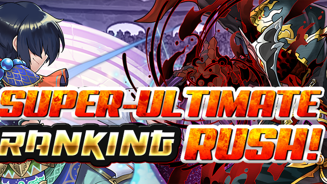 Super-Ultimate Ranking Rush