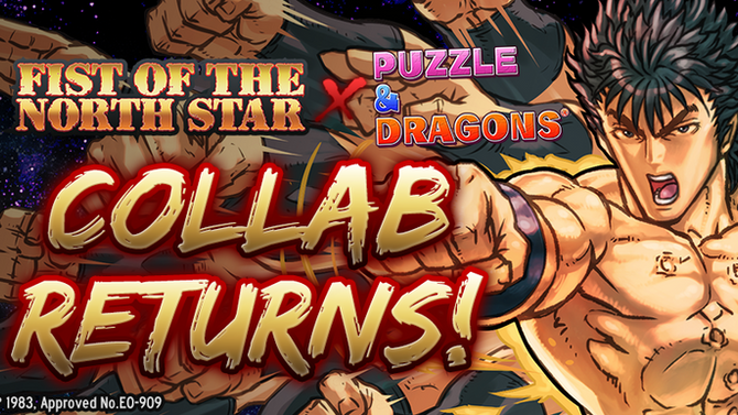 Fist of the North Star Collab Returns!