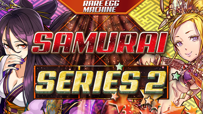 Rare Egg Machine ~Samurai Series 2~