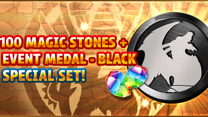 100 Magic Stones + Event Medal - Black Special Set!