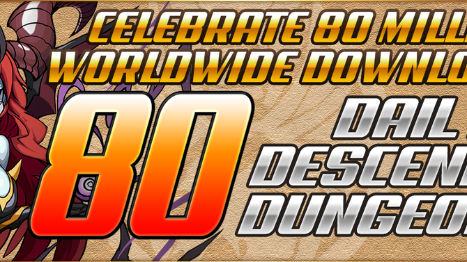 80 Daily Descended Dungeons Continues!