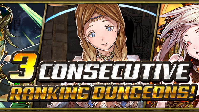 3 Consecutive Ranking Dungeons!