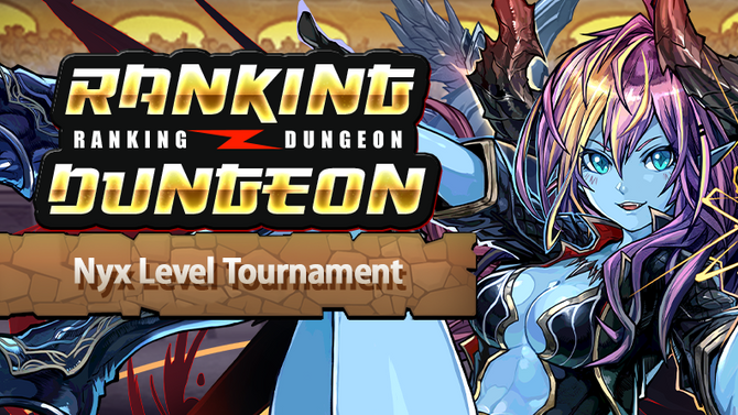 Nyx Level Tournament