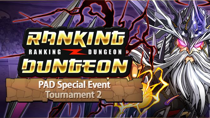 PAD Special Event Tournament 2