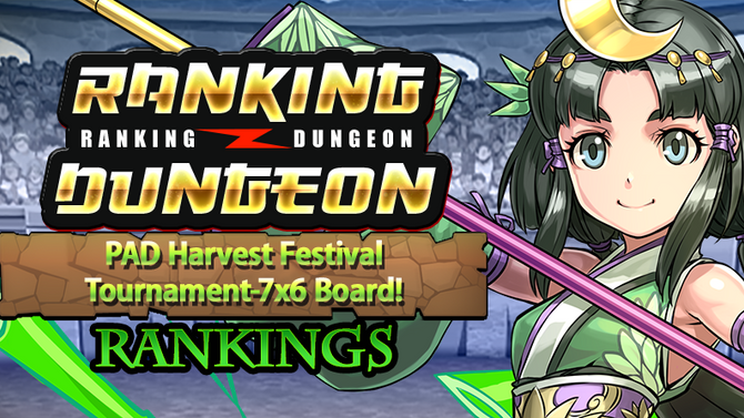PAD Harvest Festival Tournament-7x6 Board! Rankings