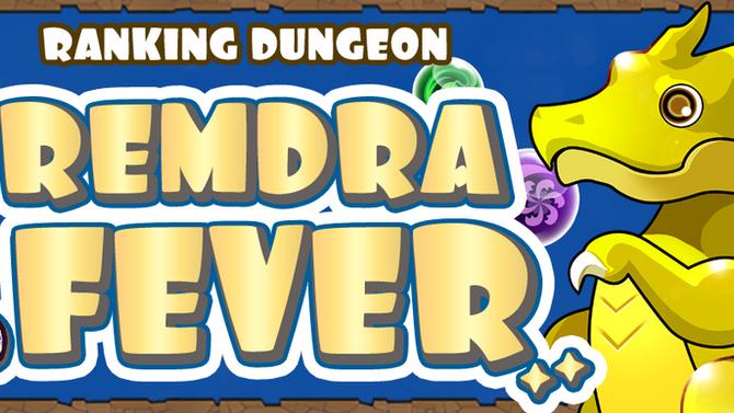 REMDra Fever Returns!