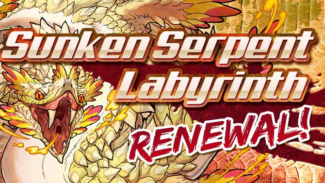 Sunken Serpent Labyrinth Renewed!