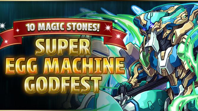 10 Magic Stones! Super Egg Machine Godfest!